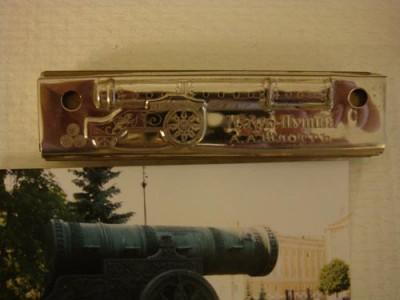 Губная гармошка с изображением Царь-Пушки
